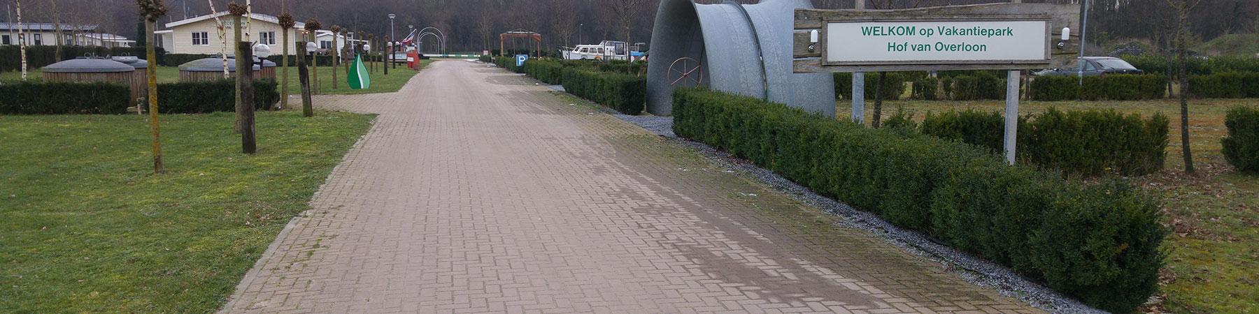 hof-van-overloon5